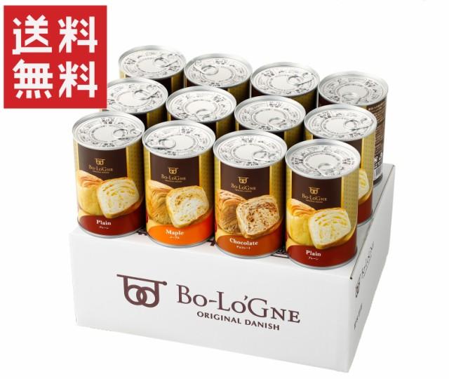 送料無料 ボローニャ 缶deボローニャ12缶セット(プレーン・メープル・チョコ各4缶)保存食・非常食