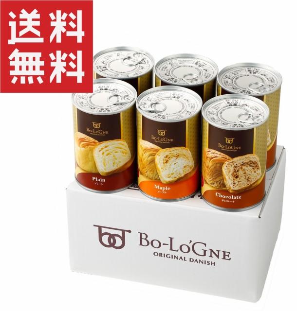 通常価格より300円引き 送料無料 ボローニャ 缶deボローニャ6缶セット (プレーン・メープル・チョコ各2缶)保存食 非常食