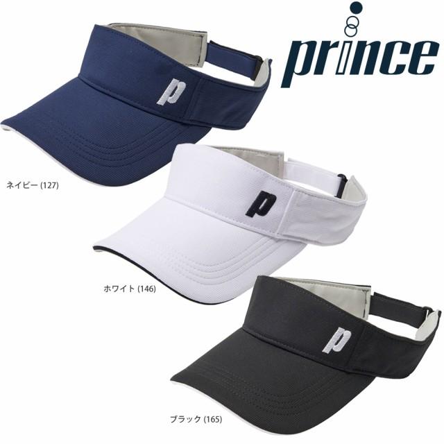 8256c76e88a50 プリンス Prince テニスキャップ・バイザー UVラウンディッシュバイザー PH592