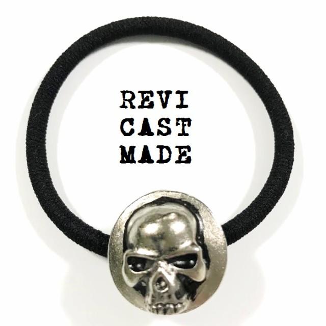 REVI CAST MADE / レヴィキャストメイド「スカルヘアゴム」ブレスレット 腕輪 アクセサリー ドクロ コンチョ シルバー ゴールド ブラック