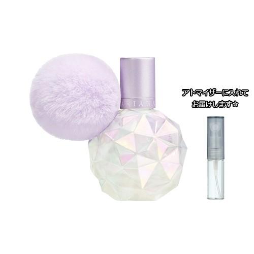 Ariana Grande アリアナ グランデ ムーン ライト オードパルファム 1.5mL * お試し ブランド 香水 アトマイザー ミニ サンプル