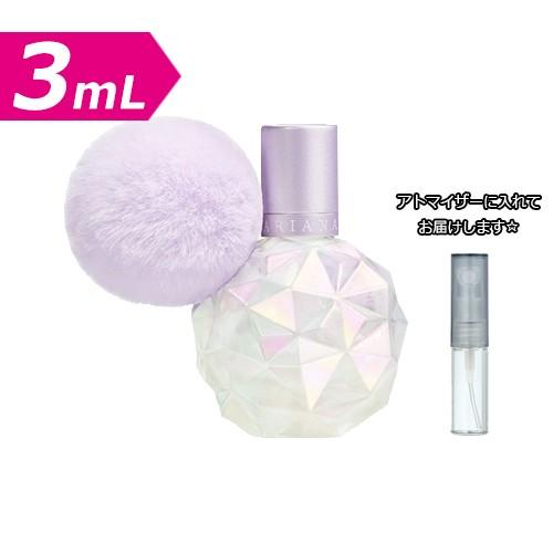 [3.0mL] Ariana Grande アリアナ グランデ ムーン ライト オードパルファム 3.0mL *お試し ブランド 香水 アトマイザー ミニ