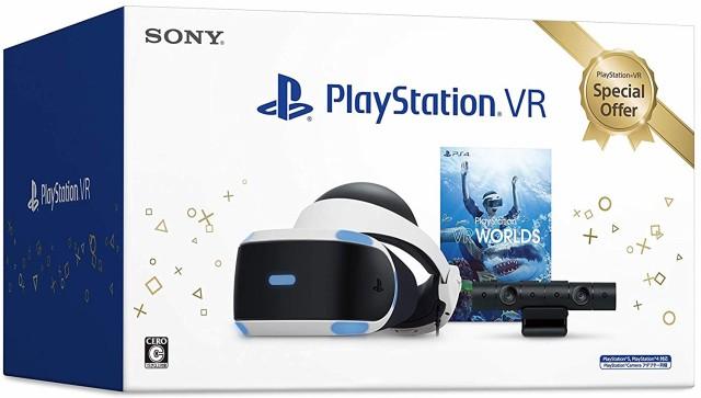 【9/30まで1000クーポンあり】 PlayStation VR Special Offer 2020 Winter CUHJ-16014 スペシャルオファー ゲーム プレイステーション P