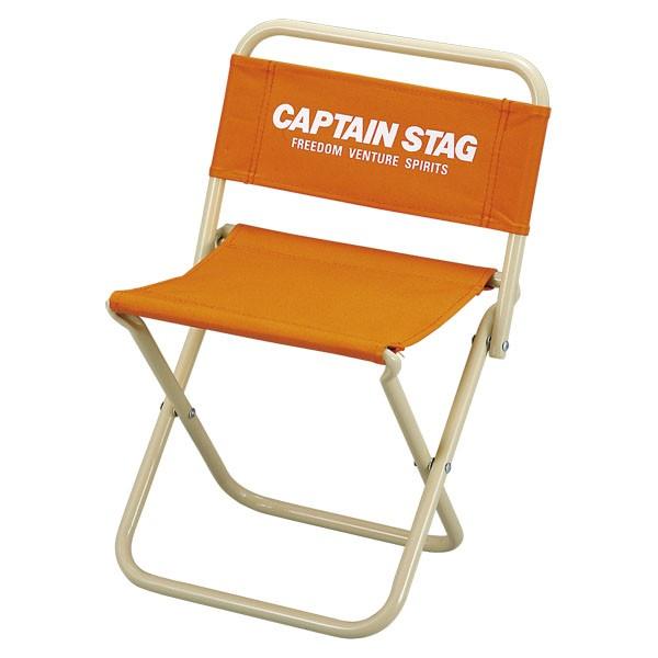 CAPTAIN STAG(キャプテンスタッグ) アウトドア パレット レジャーチェア <中> (オレンジ) M3925