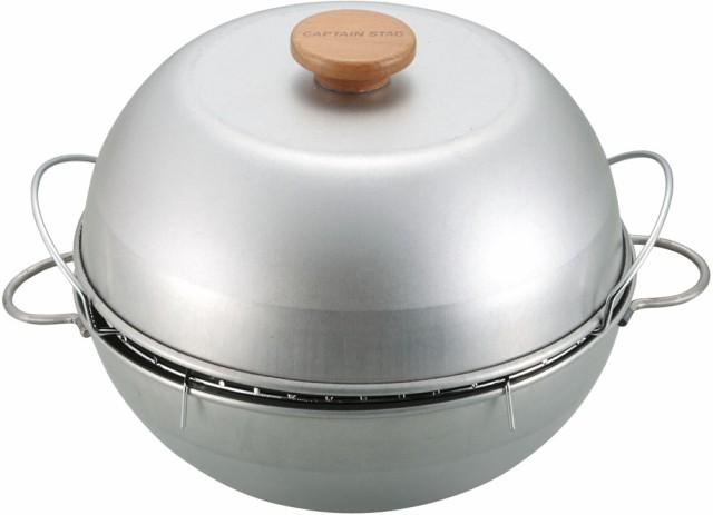 CAPTAIN STAG(キャプテンスタッグ) アウトドア ミニ燻製鍋 UG−1054 UG1054