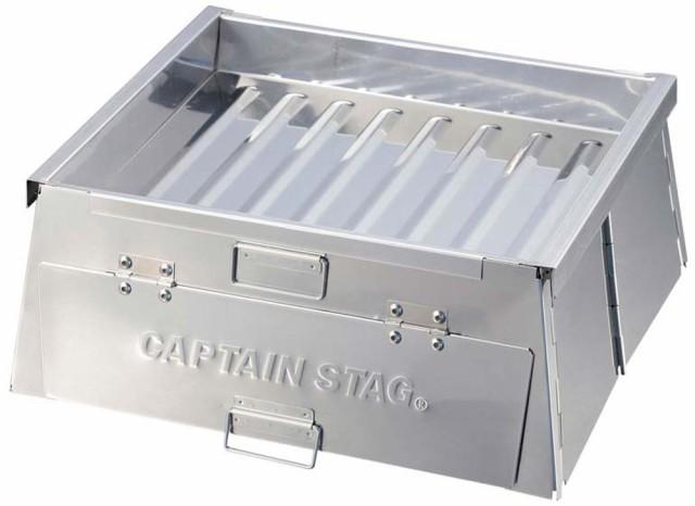 CAPTAIN STAG(キャプテンスタッグ) アウトドア たためるピザ窯 UG−2902 UG2902