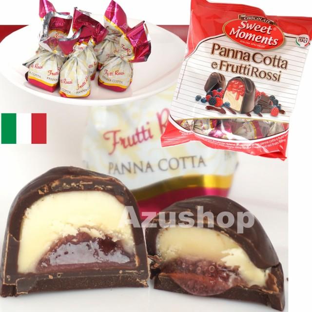 ボンボンチョコレート パンナコッタとレッドフルーツソース イタリア LAICA