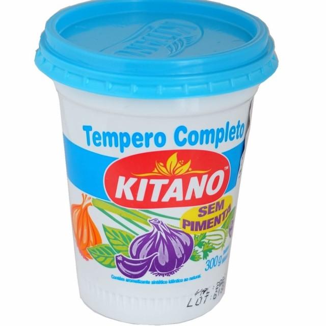 KITANO 万能調味料 スパイスソルト 300g 青いふた キタノ