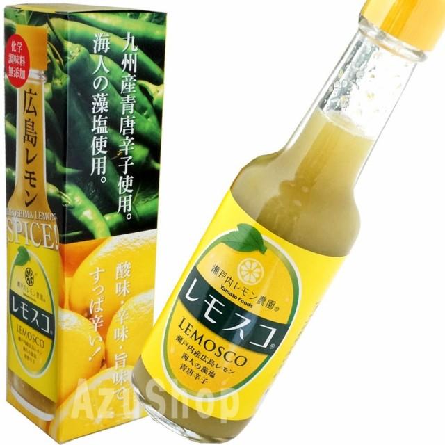広島の瀬戸内レモン農園のレモスコ 60g