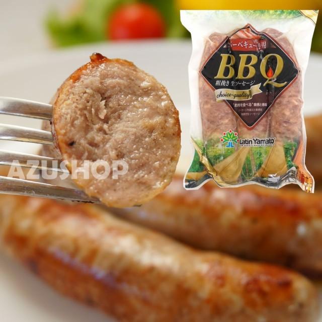 黒豚100%使用 BBQ専用粗挽き生ソーセージ Choice-quality 300g