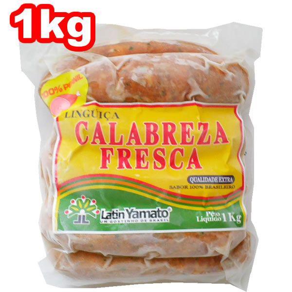 生ソーセージ カラブレザ フレスカ 1kg 10本入 リングイッサ チョリソー 冷凍