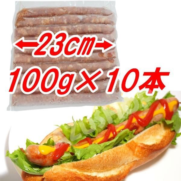 リングイッサ メガ ジュニア23 豚肉100% 生ソーセージ 1kg 100g10本入り BBQ 冷凍