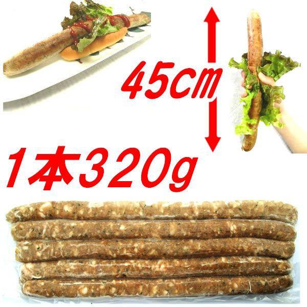 生ソーセージ メガ45 大きいリングイッサ 5本入 1600g BBQ 冷凍