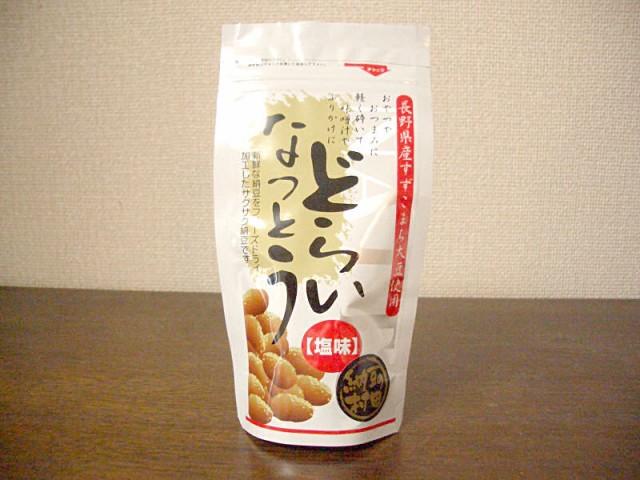 どらいなっとう(乾燥納豆) (ドライ納豆) 40gX5袋セット