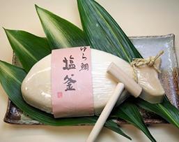 「「ゆら鯛(塩釜)」(鯛の塩釜焼き(加工前の鯛のサイズの約1Kg)【送料込】