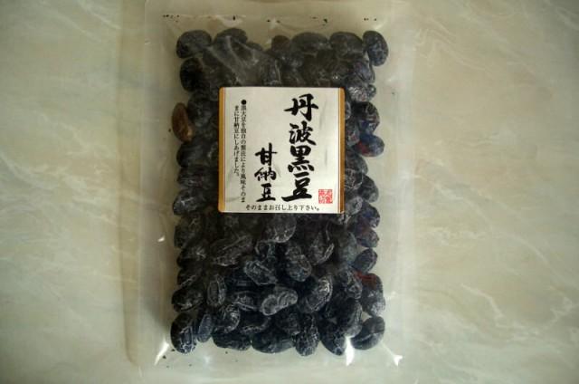 (国産)丹波黒豆甘納豆 (大粒の2Lサイズ)150g 【クロネコDM便発送可(2袋まで167円)】