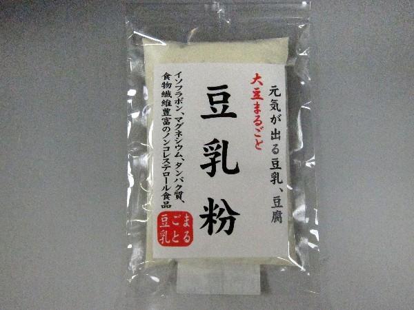 お買い得! 大豆粉(大豆まるごと豆乳粉) 150gX5袋セット 糖質制限食材