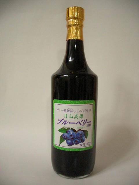 山形県月山高原!ブルーベリージュース(果汁100%)(無糖タイプ)720ml
