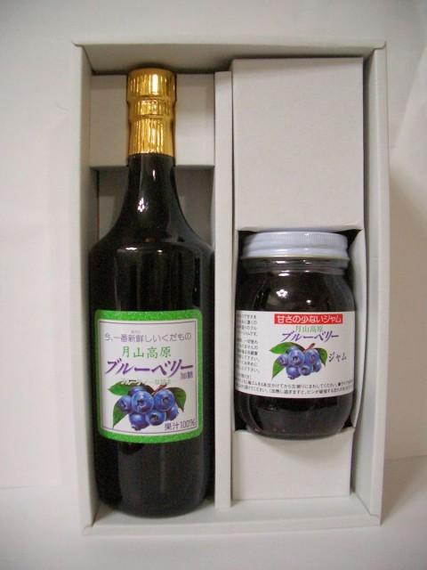 ブルーベリージュース(果汁100%)(加糖タイプ)720mlとブルーベリージャム550g各1本セット(化粧箱入り)山形県月山高原
