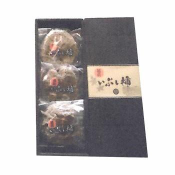 (限定商品)「越前いぶし柿(2L以上)」(越前柿使用)(3個化粧箱入り)