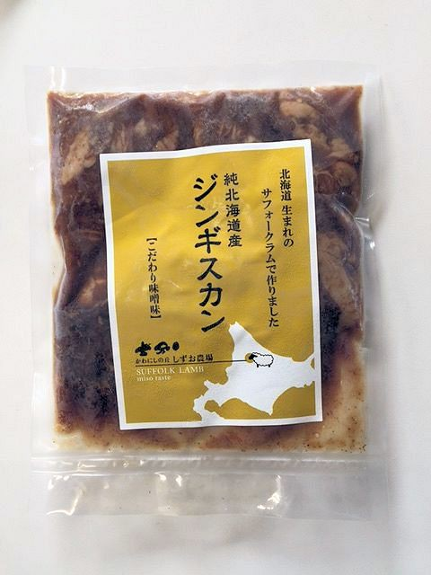 かわにしの丘しずお農場(北海道産)「ラム肉のジンギスカン(醤油味」200g