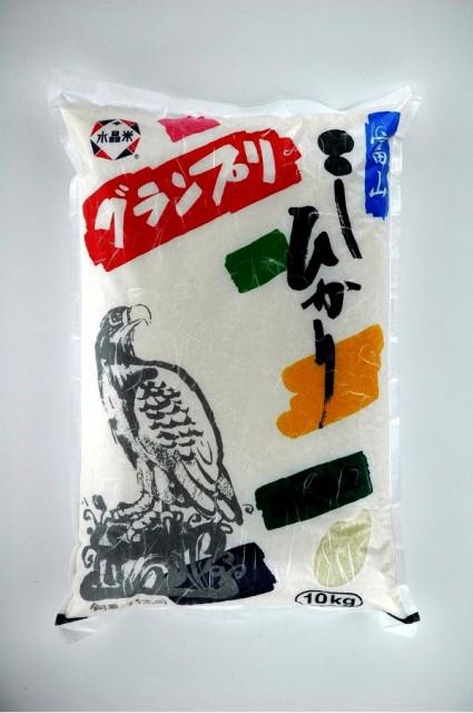 元年新米! 富山県川西の厳選! 「グランプリ・こしひかり(白米)」 (コシヒカリ)(送料込)10Kg