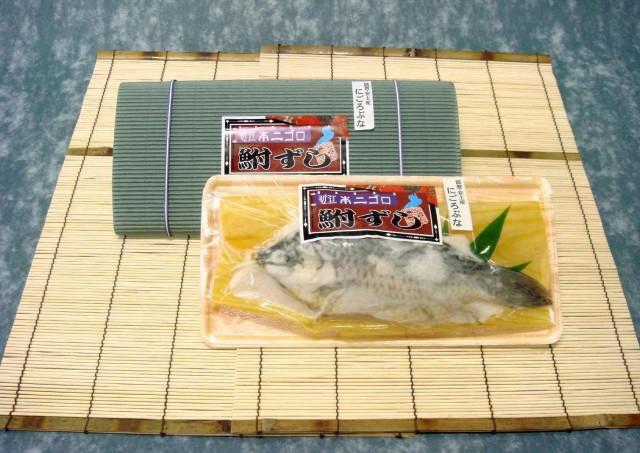 琵琶湖名産の珍味!「鮒ずし」 (まるごと1匹分約240g) 「(株)飯魚」【父の日】