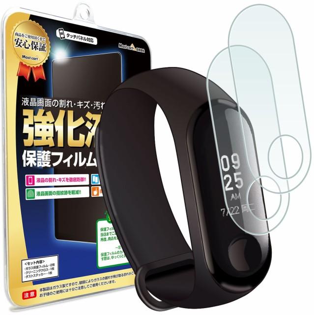 【2枚セット】 Xiaomi Mi Band 3 液晶 保護フィルム XiaomiMi Band3 XiaomiMiBand3 スマートウォッチ シャオミ 液晶 保護 フィルム シー