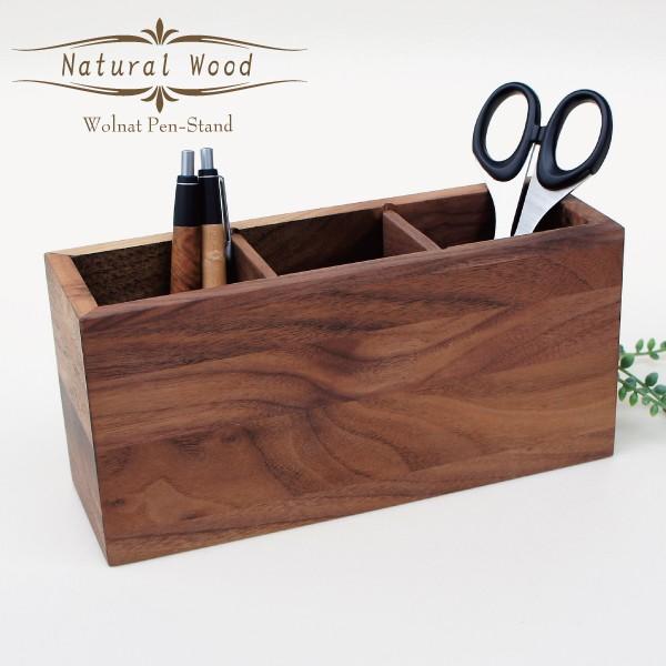 ペン立て 木製 ペンスタンド おしゃれ 天然木 無垢 ナチュラルウッド シンプル 鉛筆立て リモコンスタンド メガネスタンド