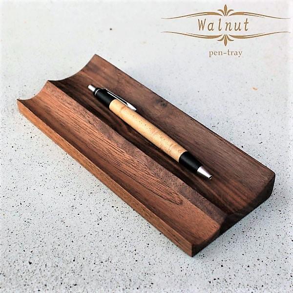 ペントレー 木製 ウォールナット ペントレイ ペン置き おしゃれ オイル仕上げ 小物置き 天然木 ペン皿 木製小物 メガネ置き