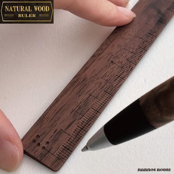 定規 ものさし 木製 おしゃれ 日本製 スケール 文房具 ウォルナット 15cm 高級感 ウォールナット 桜 メープル かっこいい 本物志向