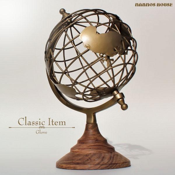 地球儀 おしゃれ クラシック 高級感 インテリア 金色 ゴールド 天然木 アンティーク 大人 かっこいい 渋い グローブ Glove