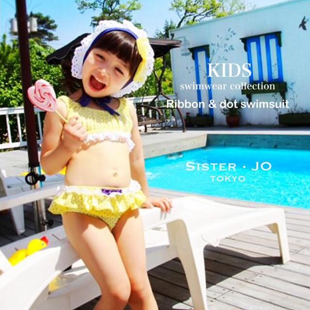 キッズ 水着 女の子 子供水着 かわいい フリルビキニ セパレート ガールズ 帽子付き ハイネック ワンピース フリルスカート キッズラッ