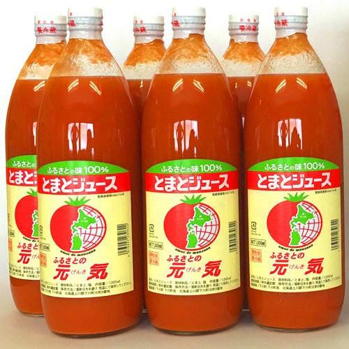 トマトジュース 元気 北海道 下川町 とまと ジュース ふるさとの元気1L× 12本 送料無料