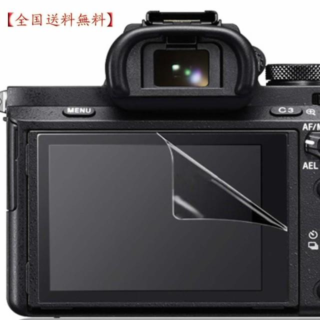 液晶画面保護フィルム panasonic lumix DMC-GF5、GF3、GF2、GX1、G3デジタルカメラ対応
