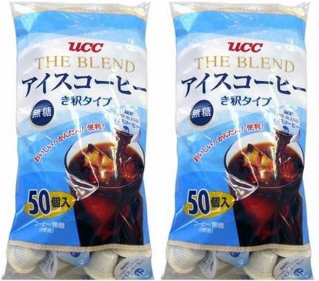アイスコーヒー ポーション 100個 UCC The Blend IceCoffee コストコ