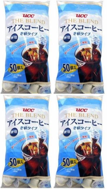 アイスコーヒー ポーション 200個 UCC The Blend IceCoffee コストコ