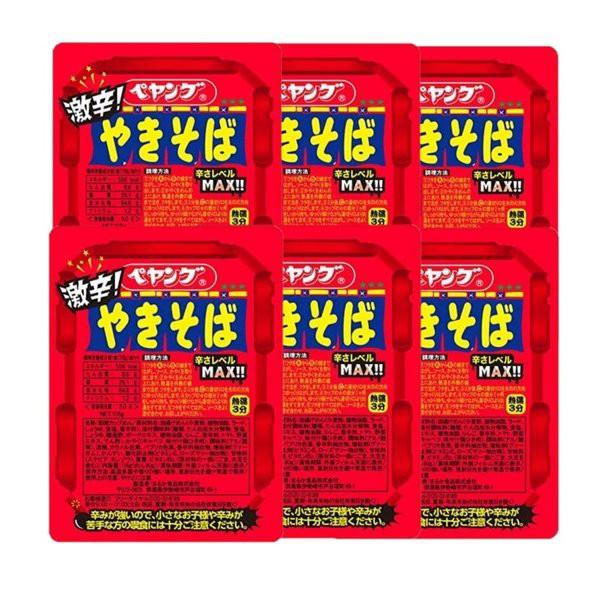 ペヤング 激辛やきそば 118g×6個入 まるか食品 送料無料