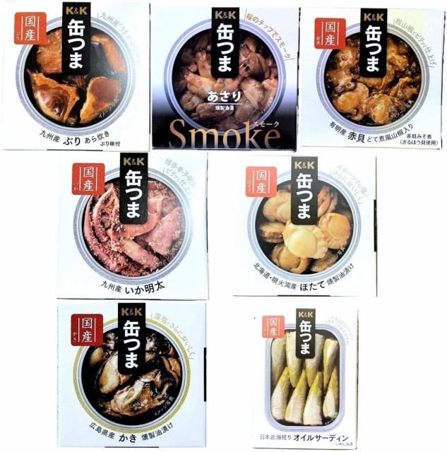 缶つま 缶詰 おつまみ 海鮮詰め合わせ 7種類 セット(各種1つ) 保存食 非常食 おかず