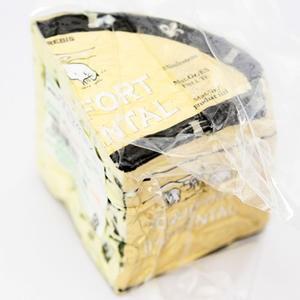 【世界の三大ブルーチーズ!】フランス産 ロックフォール 約500g