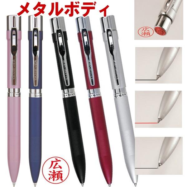 ネームペン スタンペン4Fメタル metal ネーム印+黒/赤ボールペン+シャーペン 印鑑付ボールペン はんこ 看護師 高級ネームペン ナース
