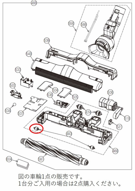 【定形外郵便対応可能】TOSHIBA(東芝) 掃除機・クリーナー用 ブラシ用前車輪 1点 4145H621 【宅コ】