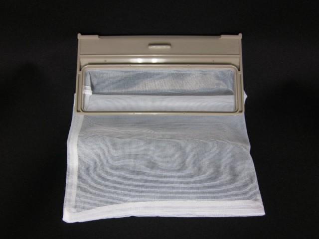 【メール便対応可能】HITACHI(日立) NET-60RS1 001 洗濯機用 糸くずフィルター(ごみ取りネット)【宅コ】