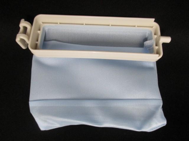 【メール便対応可能】HITACHI(日立) NET-KD8AX 001 洗濯機用 下部用 糸くずフィルター(ごみ取りネット)【宅コ】