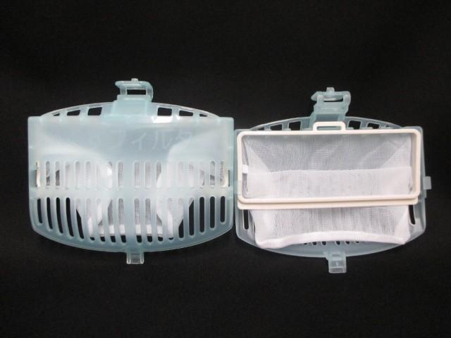 【定形外郵便対応可能】HITACHI(日立) NET-KD8BX 001 洗濯機用 糸くずフィルター(ごみ取りネット) 糸くず・ネットカバー 2セット