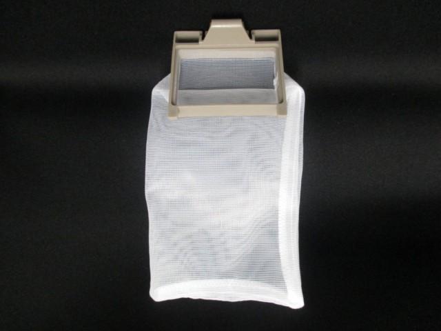 【メール便対応可能】HITACHI(日立) NET-60R5 001 洗濯機用 糸くずフィルター(ごみ取りネット)【宅コ】