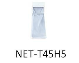 【メール便対応可能】HITACHI(日立) NET-T45H5 001 洗濯機用糸くずフィルター(ごみ取りネット) 2槽式洗濯機用【宅コ】