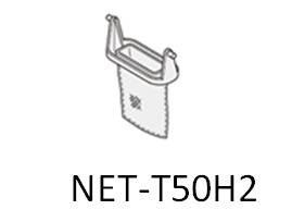 【定形外郵便対応可能】HITACHI(日立) NET-T50H2 001 洗濯機用 糸くずフィルター(ごみ取りネット)■2槽式洗濯機用