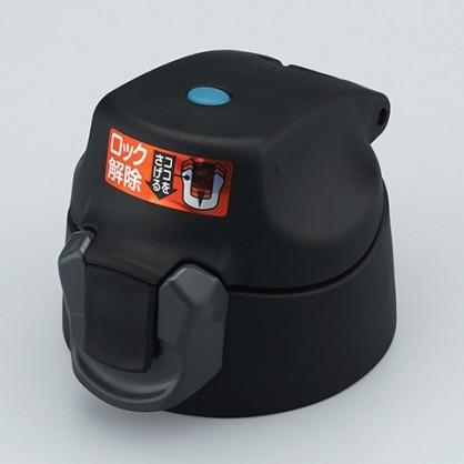 【定形外郵便対応可能】THERMOS(サーモス) 真空断熱スポーツボトル FFF-500F/800F/1000F キャップユニット マットブラック 部品コー