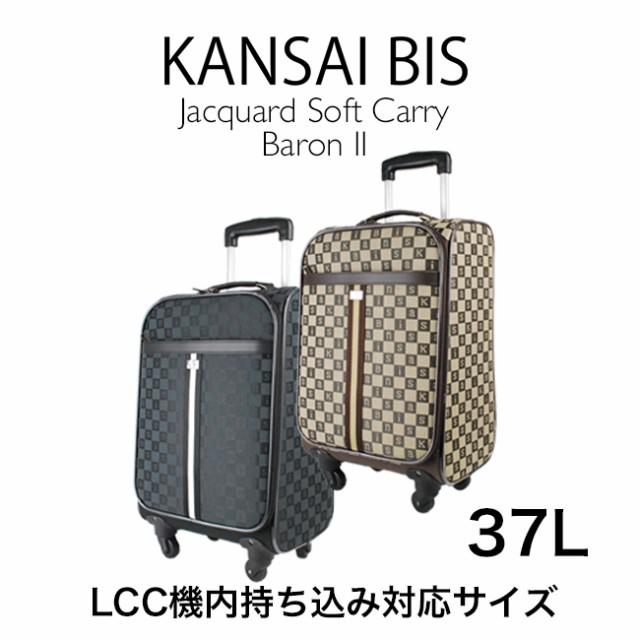 カンサイビス バッグ 旅行 ソフトキャリー 100席以上機内持込できるチェック柄のソフトキャリーケース国内旅行に便利でおすすめ!